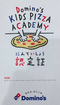 The Dominos Pizza Academy course is a fun session where kids learn how a pizza is made, how the pizza store works and best of all they get to take Pizza Store, Kids Pizza, Okinawa, Good People, Kids Learning, The Incredibles, Create, Link, Pizza House