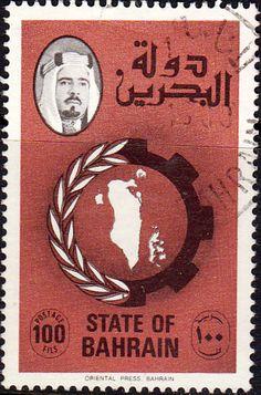 Bahrain 1968 Map Within Cog and Laurel SG 229b Fine Used SG 229b Scott: 160