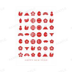 豆絞り年賀状(朱・和風ポップ) (No.1705_11)|デザイナー年賀状2017(酉・とり)オシャレデザイン即ダウンロード・格安印刷|ルーコ