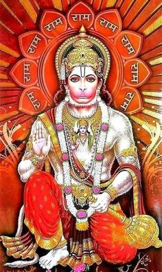 Take a look at most stunning Lord Hanuman Images that you will love to share with everyone. We have compiled this stunning list. Shiva Images Hd, Hanuman Images Hd, Hanuman Ji Wallpapers, Ganesh Images, Hanuman Jayanthi, Hanuman Tattoo, Hanuman Pics, Jai Hanuman Photos, Durga
