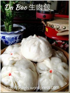 Another Extra Large Chinese Steamed Buns– Dabao or Pork Bun (大包/生肉包) - Guai Shu Shu Steamed Pork Buns, Steamed Cake, Steam Buns Recipe, Bun Recipe, Chinese Cooking Wine, Chinese Food, Chinese Bun, Siopao Recipe, Asian Buns