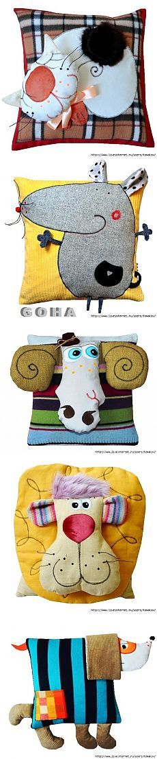 Pillows toys from GOHA