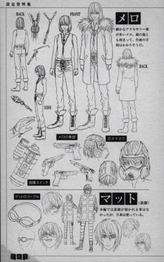 Tags: Death Note/ Character designs of Matt and Mello/ Mail Jeevas/ Mihael Keehl/ Death Note Manga Death Note Near, Character Model Sheet, Character Modeling, Character Design, Mail Jeevas, Tsugumi Ohba, L Lawliet, Notes Design, Dibujo