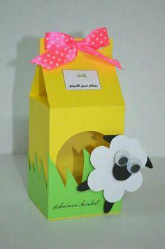 توزيعات العيد الاضحى☺ Girl Birthday, Birthday Parties, Happy Eid, Diy Paper, Lamb, Party Favors, Pattern Design, Activities, Crafts