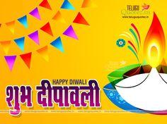 happy diwali hindi shayari quotes images online for facebook - Teluguquotez.in |Telugu quotes|Tamil quotes|Bengali quotes|hindi quotes Diwali Hindi, Happy Diwali, Diwali Quotes, Hindi Quotes, Photos Free, Quotes Images, For Facebook, Telugu, Picture Quotes