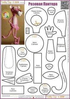 DIY Pink Panther Plush - FREE Sewing Pattern
