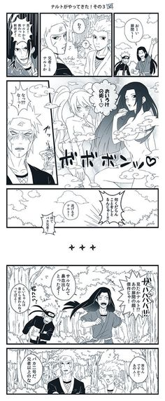 I predict that this is Hashirama and Naruto prancing Tobi ramayana and Hiruzen with the Sexy no Jutsu...?