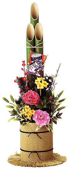 Kadomatsu, Japanese New Year's decoration