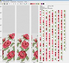 Rose Loom bead, alpha pattern, or cross stitch chart