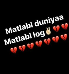 Here is a Awesome collection of Status quotes for Dp, whatsapp dp pic, whatsapp dp love, whatsapp dp for girl, Cool Attitude Romantic Love Sad Funny Whatsapp DP Quotes For Dp, One Line Quotes, Swag Quotes, Crazy Quotes, Status Quotes, Sad Love Quotes, Real Life Quotes, Girly Quotes, Romantic Love Quotes