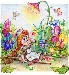 """Εικονογράφηση βιβλίου """"Η Μάγισσα Γύρισα Μαγείρισσα"""" της Χρυσάνθης Πρωτοψάλτου. Εικονογράφος Χεριανίδου Ελίνα."""