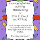 Teambuilding Activities.  Create the cooperative learning groups that will LOVE working together because they have built mutual respect! Several FUN activities to use all year!  Only $4.00!