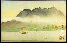 http://www.taipics.com/images/cities/taipei_danshui/taiwan%20formosa%20history%20cities%20taipei%20danshui%20taipics38.jpg