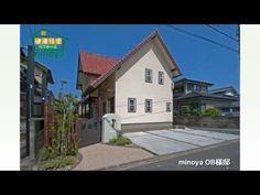 注文住宅 三重県 鈴鹿市 自然素材の家 平屋の家 四日市市 合板フローリングについて 全館空調の家 電磁波カットの家 炭の家 漆喰