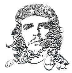 Google Image Result for http://www.calligraphy-arabic.com/images/people/grandi/gal5_010.jpg