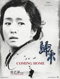 El preso político Lu Yanshi es liberado cuando termina la Revolución cultural. Cuando regresa a casa, descubre que su esposa sufre de amnesia; no lo reconoce y continúa esperando el retorno de su esposo sin darse cuenta de que está a su lado.