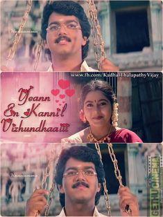 Ilayathalapathy Vijay, Movie Love Quotes, Samantha Images, Actors Images, Love Songs Lyrics, Love Memes, Yearning, Funny Photos, Female Art