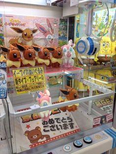 Pokemon Photos from Tokyo - Sylveon Eevee plush dolls crane game