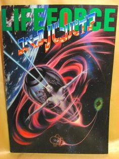 Movie Program Japan- LIFEFORCE /1985/ STEVE RAILSBACK, PETER FIRTH, FRANK FINLAY