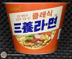 The Ramen Rater reviews a classic edition bowl from Samyang Foods - Samyang Ramen - the first instant ramyun in South Korea in 1963