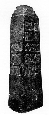 The Black Obelisk of Shalmaneser III. - Shalmaneser ruled ancient Assyria around 850 BC. One of the carved images reveals Jehu, the king of Israel bowing before the powerful monarch with his face to the ground. It is the same Jehu that is mentioned in the Bible.
