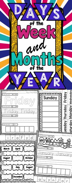 Back to School Math & Literacy Worksheets and Activities No Prep ...