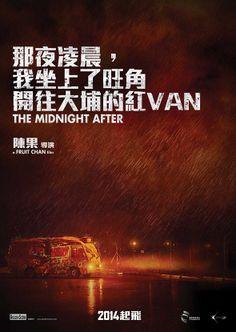 """《那夜凌晨,我坐上了旺角開往大埔的紅VAN》The Midnight After(2014):::Nov 06,2014:::蠻久沒看香港電影,可惜的是在線上月租影城看的,竟然是中文配音不是道地粵語 = """"=整部片科幻離奇,一群人坐上小巴通過隧道後,整個香港空無一人只剩下他們,同行的乘客皆連詭異的死亡,謎團未解又出現下個謎團,一群人不確定是自己被世界遺落,還是原有世界已經消失,為了找尋真相又踏上另一個未知,看來是有續集...整部電影意圖不在於解謎,而是帶出今日香港應該憂患的未來,沒有信心的2017特首普選,大陸政治霸道與文化蠶食,廣東核電場核爆危機...就如穿插大衛鮑伊的Space Oddity,描述太空人失去太空艙動力,只能無助望著越來越遠的藍色地球...有一天,香港人會不會被迫放棄自己的家園?臺灣人呢?佩服原著作家的勇敢創作,荒誕的故事凸顯了現實的困境,期盼人們別再自欺一切正常,是時候要覺醒了;也佩服陳果導演挺身翻拍,劇中的不少黑色幽默想起了從前看香港電影的感覺。"""