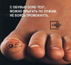 Купить португальскую обувь в москве
