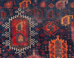 Baluch. Exhibitor Seref Ozen. More news about the Antique Rug & Textile Show in San Francisco 2014