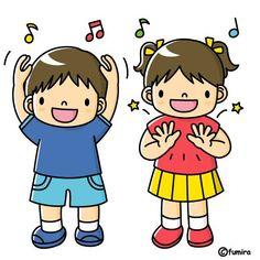 Campo Formativo Sugerido: Expresión y Apreciación Artistica: Expresión Musical. | Niños Cantando.