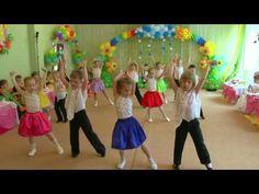 Детский танец Танго ДНЗ№2 Олешки Херсонская обл - YouTube