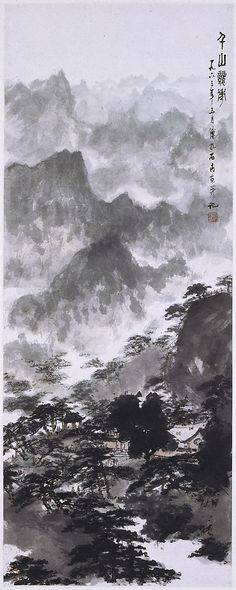 One Thousand Mountains Vying for Beauty : 1963, by Fu Baoshi (Chinese, 1904-1965)