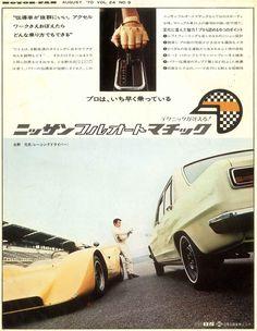 Nissan  Fullautomatic - adv