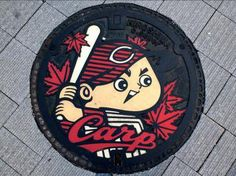 Japanse putdeksels - Japanese manhole covers