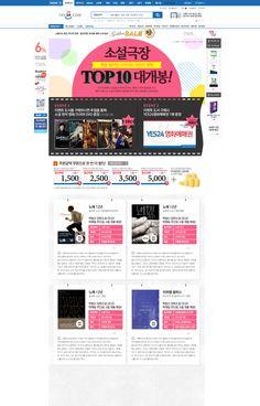 2014.02. 소설극장 TOP10