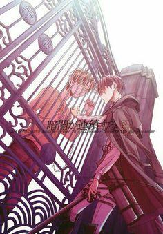 EreRi ll Eren Jaeger x Levi Ackerman Attack On Titan Fanart, Attack On Titan Ships, Attack On Titan Levi, Armin, Eren E Levi, Ereri, Image Manga, Shounen Ai, Anime Love