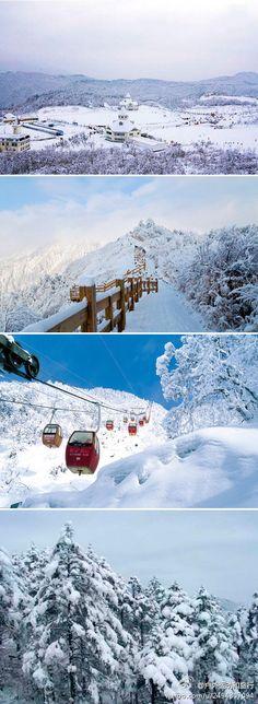 Xiling Snow Mountains, Chengdu, China