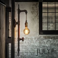 copper pipe lighting