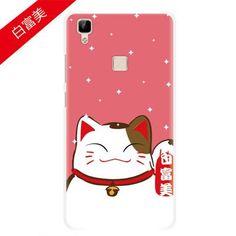 "vivo V3 max Phone case V3max Anime ultra thin phone cover 5.5"" Tokyo G – Goolcase"