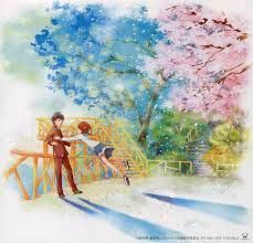 Anime of Nerawareta Gakuen znime !