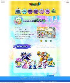 マリオ&ルイージRPG4 ドリームアドベンチャー - 任天堂 www.nintendo.co.jp/3ds/aymj/
