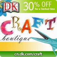 Time to get Crafty with DK Canada's Craft Boutique! Save 30% until October 15th, 2013