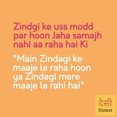 Sanjana V Singh Sarcastic Quotes Witty, Funny Attitude Quotes, Badass Quotes, True Quotes, Funny Quotes, Crazy Quotes, Some Funny Jokes, Funny Facts, Best Friends Forever Quotes