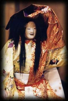 Noh theater,Japan