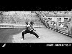 歸去來 - YouTube
