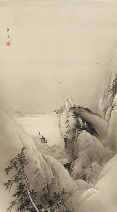 Landscape: high cliffs, water and a temple  19th century  Kano Hogai (Japanese, 1828-1888)  Edo period