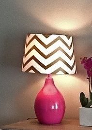 Cute lamp to light up the room! #MySuiteSetupSweepstakes