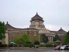 滿洲國國務院 - Google 搜尋