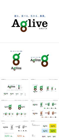 Aglive ロゴマーク - WORKS|六感デザイン|ロゴや販促物を制作する、福井のデザイン事務所です Logo Sign, Typography Logo, Logo Branding, Branding Design, Japanese Branding, Logo Guidelines, Logos, Japan Logo, Letterhead Design