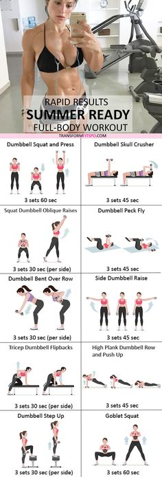 #womensworkout #workout #femalefitness Repin and share if this workout revealed your summer body! Click the pin for the full workout.